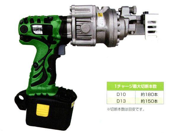 dcc-1314-570-01