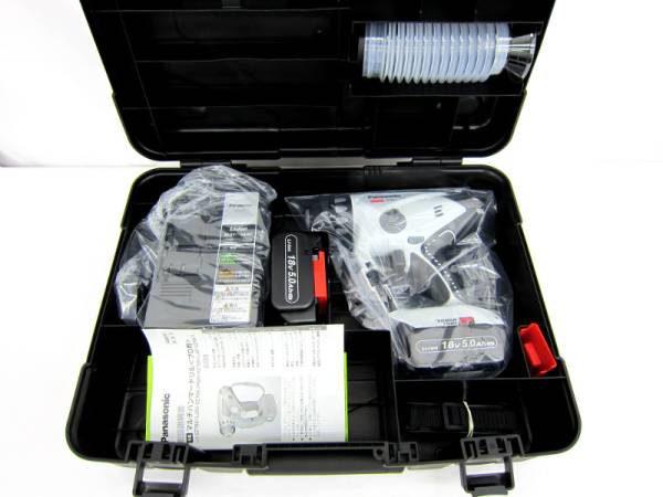 パナソニック(Panasonic) 充電マルチハンマードリル 18V 5.0Ah Z78A1LJ2G-H