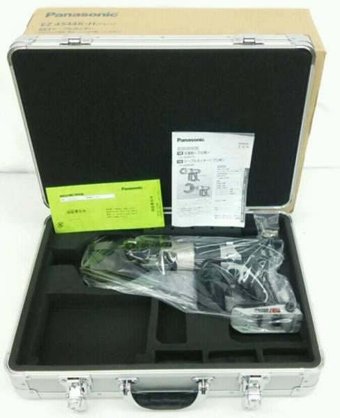 パナソニック 充電ケーブルカッター EZ4544K-H 本体のみ 未使用
