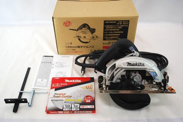 マキタ 165mm電子マルノコ 5735CspB チップソー付 未使用品