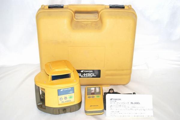 トプコン ローテーティングレーザー RL-H3CL 中古品