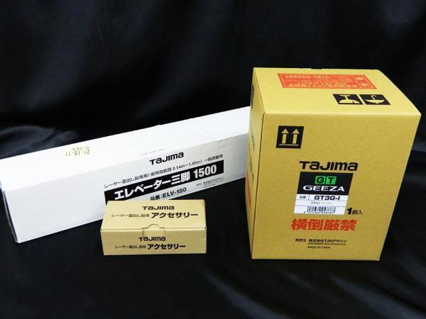 タジマ GEEZA GT3G-I グリーンレーザー 三脚付 受光器付 新品