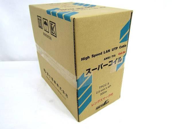 mickemicke2012-img600x450-1500450244mtmdv324078