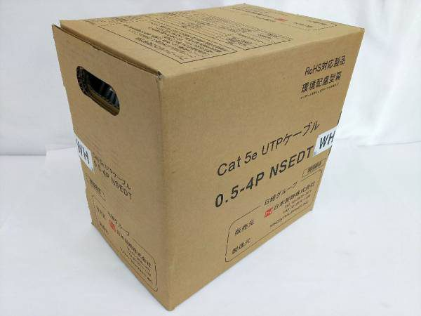 mickemicke2012-img600x450-1500103203eeicgc16878