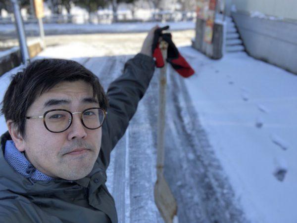 https://twitter.com/kotsujimura