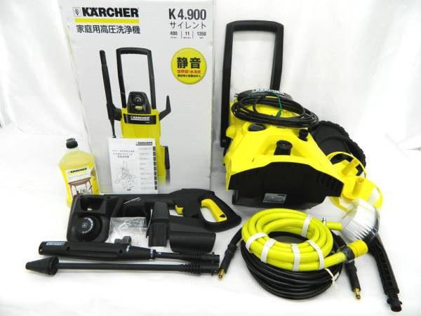 ケルヒャー 家庭用高圧洗浄機 K4.900 サイレント 50Hz 未使用品