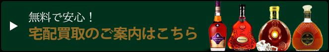 お酒1-1