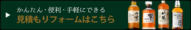 お酒2-1