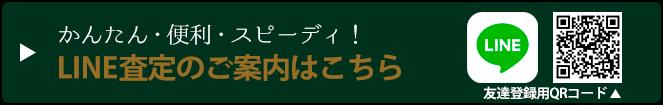 お酒3-1