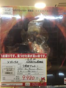 harasawa8