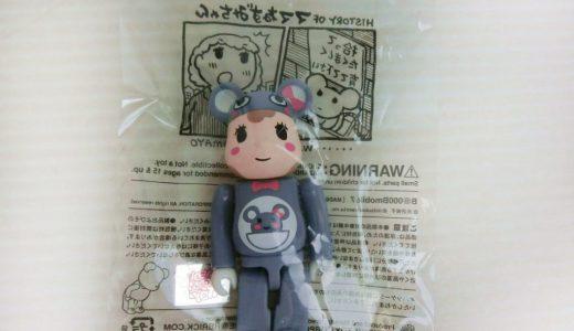 モバイルサイト当選品★ BE@RBRICK ママねずみちゃん