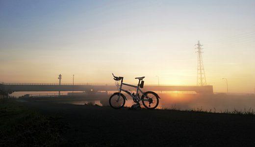 静寂と春霞に包まれて、手賀川で早朝サイクリング。