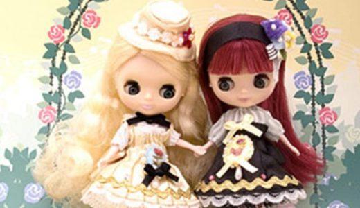 『ブライス買取専門店みっけ』可愛い小鳥の姉妹♡プチブライス バードソングデュエットちゃんをお迎えしました~!