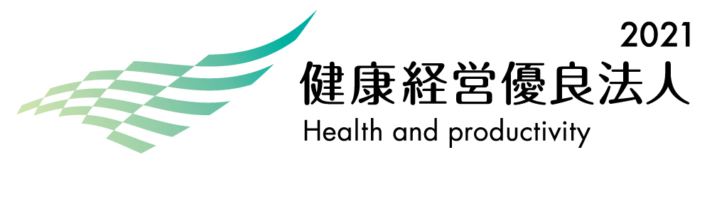 健康経営優良法人2021ロゴ