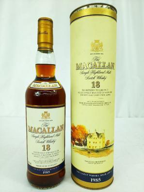 スコッチウイスキー マッカランの買取