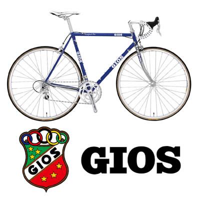 ジオス  GIOS