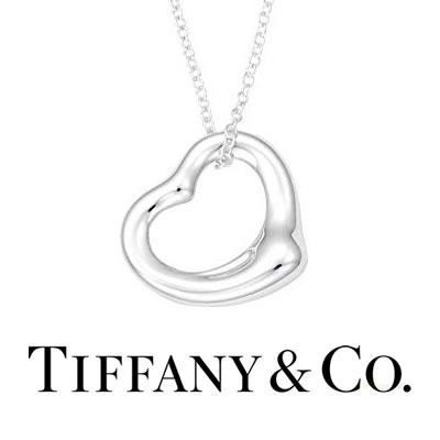ティファニーTiffany & Co.の買取