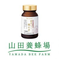山田養蜂場 YAMADA BEE FARM
