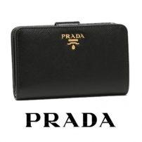 プラダPRADAの買取