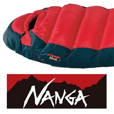 ナンガ Nanga 日本のアウトドアブランド シュラフ 買取
