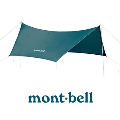 モンベル mont-bell製品の買取