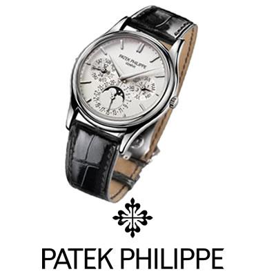 PATEK PHILIPPE パテック フィリップ