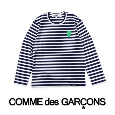 コムデギャルソン COMME des GARCONS
