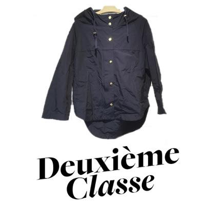 ドゥーズィエムクラス DEUXIEME CLASSE