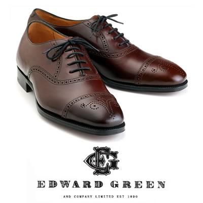エドワードグリーン EDWARD GREEN