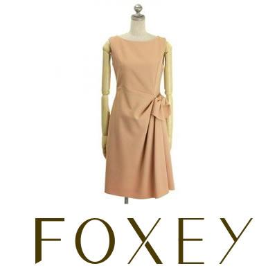 フォクシー FOXEY