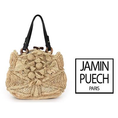 ジャマンピュエッシュ JAMIN PUECH