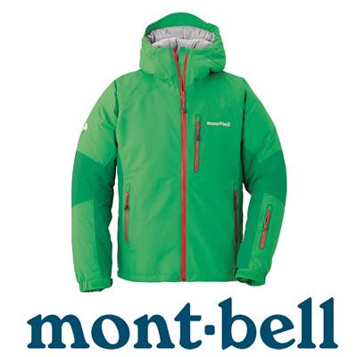 モンベル Montbell