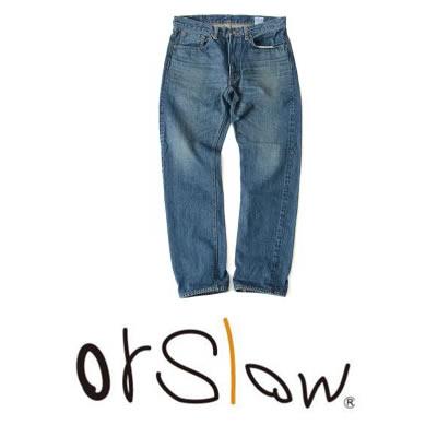 オアスロウ orslow