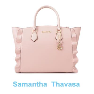 サマンサタバサ Samantha Thavasa