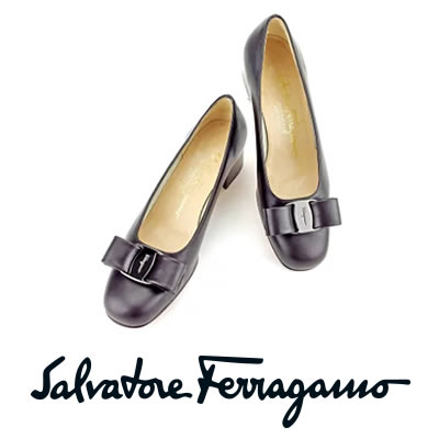 サルヴァトーレフェラガモ Salvatore Ferragamo