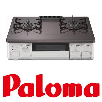 パロマ Paloma