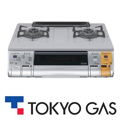 東京ガス TOKYO GAS