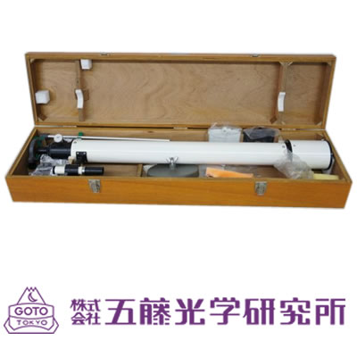 赤道儀MX-27 五藤光学研究所の天体望遠鏡を買取いたします