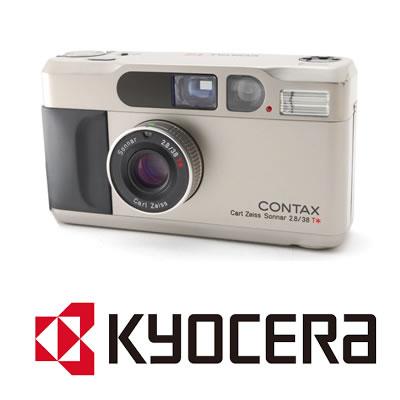CONTAX のカメラ「T2」の特徴