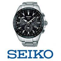 時計の高価買取致します!セイコー のアストロンSBXB045は高額査定!