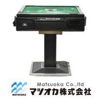 全自動麻雀卓マツオカメカトロニクスM-21