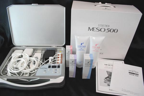エステツインMESO500