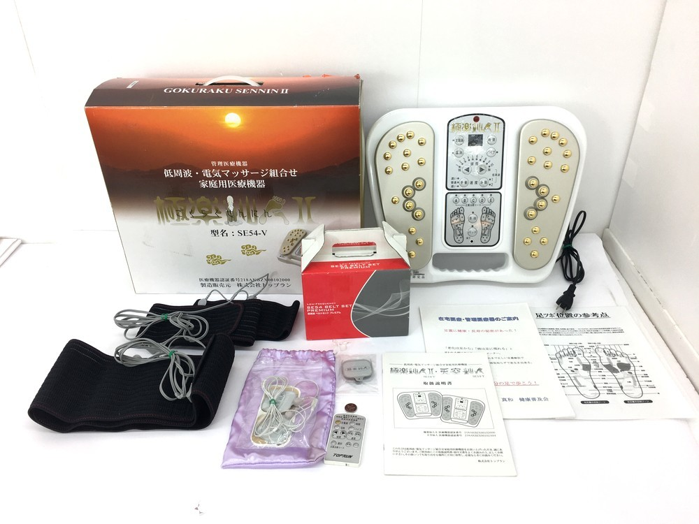 足裏用の低周波治療装置の極楽仙人2 SE54-Vを買取強化中です