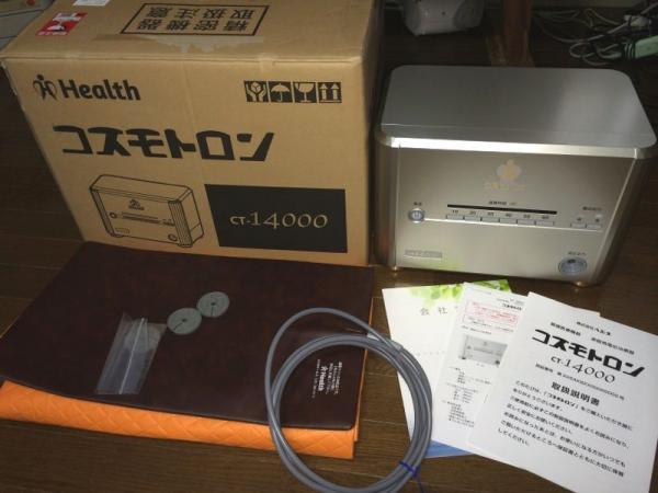 電位治療器コスモトロンCT-14000の買取を強化中です