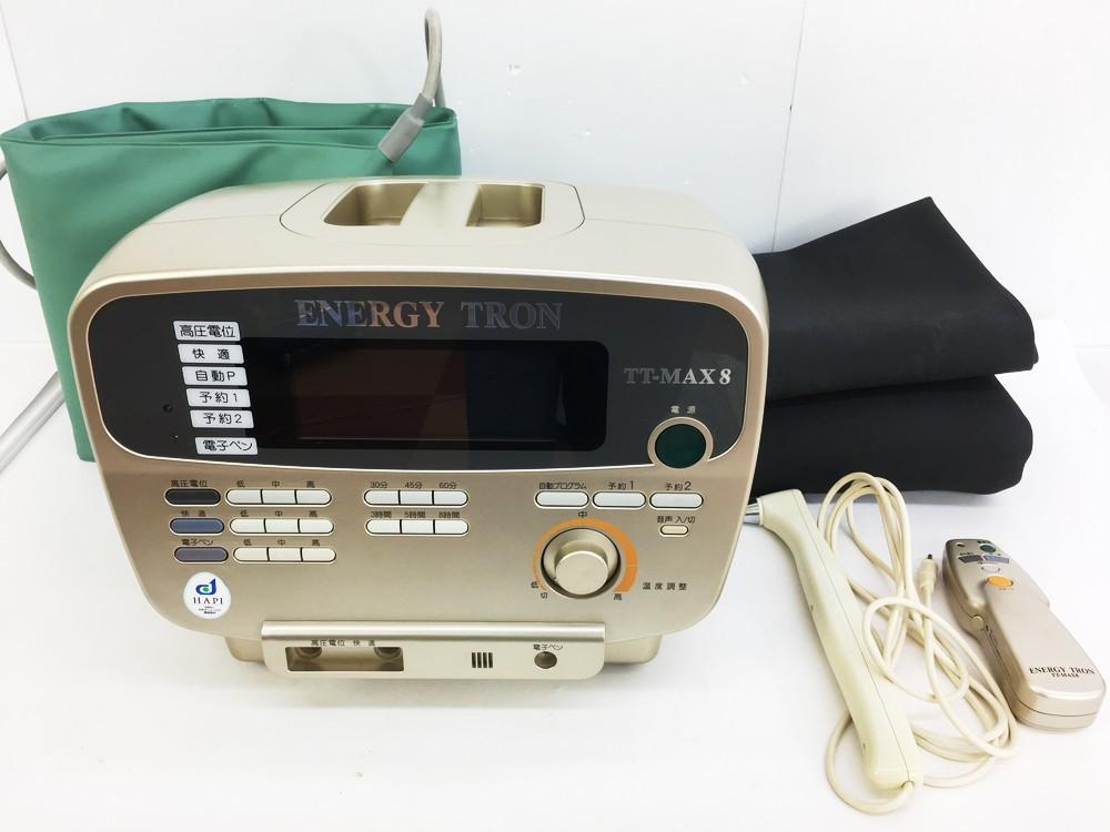 「エナジートロンTT-MAX8」買取強化しています。