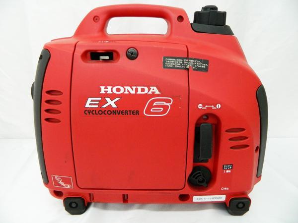 意外にも勘違いしやすい発電機と蓄電池の違いと使用場面