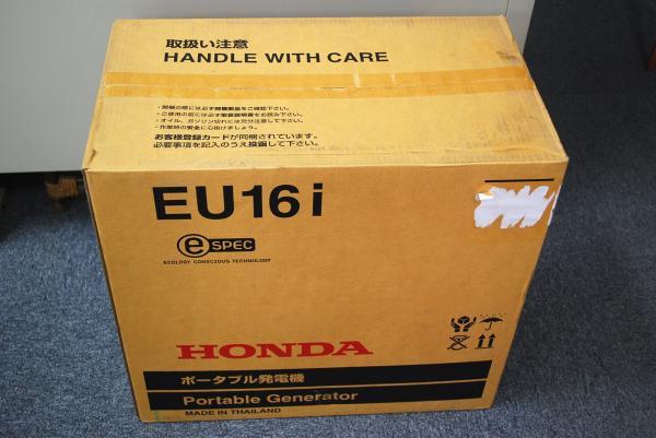 低騒音型に特化! ホンダ発電機 EU16について