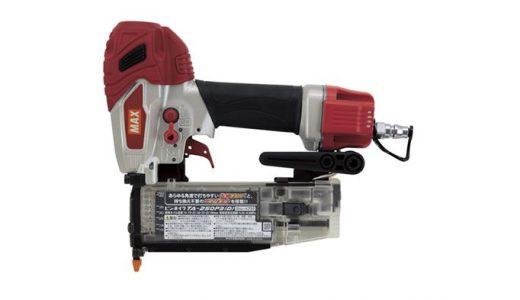 マックスの電動工具ピンネイラTA-250P3(D)は使いやすさ抜群!利便性の高さと特徴を詳しく掘り下げてご紹介いたします!