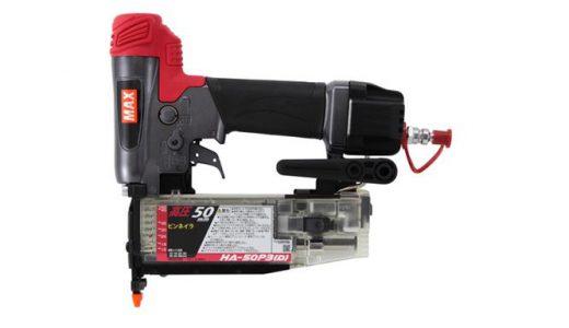 マックスのピンネイラHA-50P3(D)(G)は柔らかい部材を傷つけずにピンネイルをしっかり打ち込むことができる電動工具