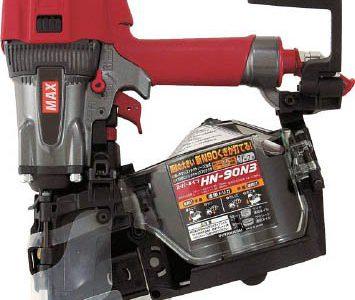 マックスの電動工具人気の一品!釘打ち機HN-90N3の利便性と性能を徹底解説いたします!現場で支持されるその理由を解明!